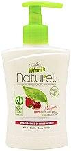 Парфюми, Парфюмерия, козметика Сапун за интимна хигиена с екстракт от нар - Winni's Naturel Intimate Wash