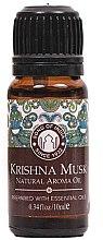 Парфюми, Парфюмерия, козметика Етерично Кришна масло - Song of India Krishna Musk Oil