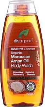 Парфюмерия и Козметика Органичен душ гел с арганово масло - Dr. Organic Moroccan Argan Oil Body Wash