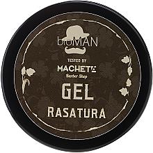 Парфюмерия и Козметика Гел за бръснене - BioMan Shaving Gel