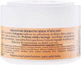Крем против бръчки за чувствителна кожа - Celia Collagen Cream — снимка N3