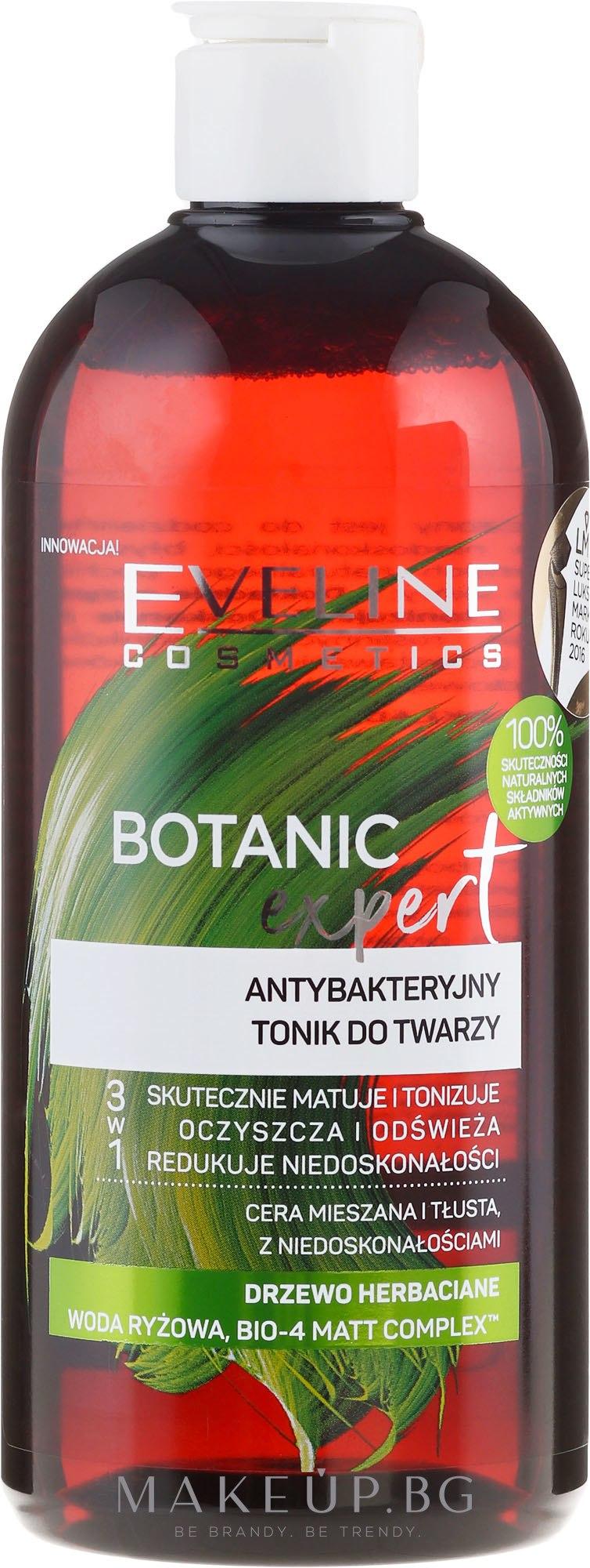 Антибактериален тоник за лице 3в1 - Eveline Cosmetics Botanic Expert — снимка 400 ml