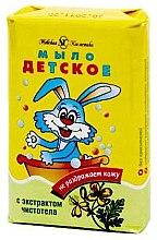 Парфюмерия и Козметика Детски сапун с жълтениче - Невска Козметика