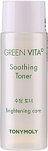 Парфюмерия и Козметика Хидратиращ тонер за лице - Tony Moly Green Vita C Soothing Toner (мини)