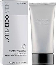 Парфюмерия и Козметика Гел след бръснене - Shiseido Men Energizing Formula Gel