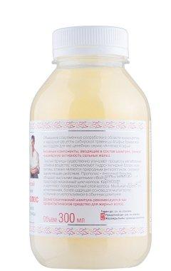 Шампоан за мазна коса - Рецептите на баба Агафия  — снимка N3