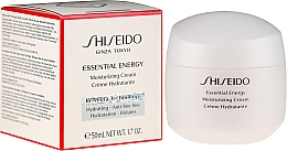 Парфюмерия и Козметика Овлажняващ крем за лице - Shiseido Essential Energy Moisturizing Cream