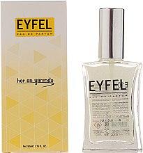 Парфюмерия и Козметика Eyfel Perfume E-10 - Парфюмна вода