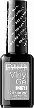 Парфюми, Парфюмерия, козметика Гел-лак за нокти - Eveline Cosmetics Vinyl Gel 2In1 Gel+Top Coat