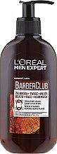 Парфюмерия и Козметика Почистващ гел 3в1 за брада, лице и коса - L'Oreal Paris Men Expert Barber Club
