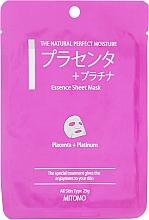 Парфюмерия и Козметика Памучна маска за лице с плацента и платинени наночастици - Mitomo Essence Sheet Mask Placenta + Platinum