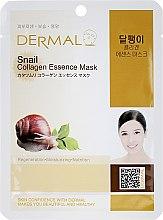 Парфюмерия и Козметика Маска за лице с колаген и екстракт от охлюв - Dermal Snail Collagen Essence Mask
