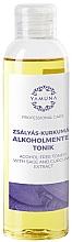 Парфюмерия и Козметика Тоник за тяло с градински чай и куркума - Yamuna Sage-Turmeric Non-Alcoholic Tonic