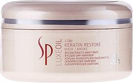 Парфюмерия и Козметика Маска за възстановяване на косата с кератин - Wella SP Luxe Oil Keratin Restore Mask