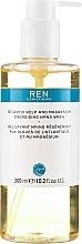 Парфюмерия и Козметика Течен сапун - Ren Atlantic Kelp and Magnesium Energising Hand Wash