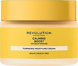 Парфюмерия и Козметика Антиоксидантен крем за лице - Revolution Skincare Boost Calming Turmeric