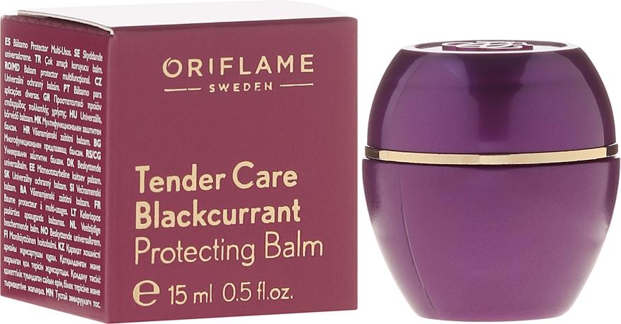 Омекотяващ балсам с аромат на черен касис - Oriflame Tender Care Protecting Balm
