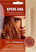 Парфюмерия и Козметика Крем-къна в готова форма с масло от репей - Fito Козметик