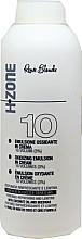 Парфюми, Парфюмерия, козметика Окисляваща емулсия 10vol 3% - Renee Blanche H-Zone Oxydant