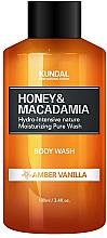 "Парфюми, Парфюмерия, козметика Душ гел ""Кехлибарена ванилия"" - Kundal Honey & Macadamia Amber Vanilla Body Wash"
