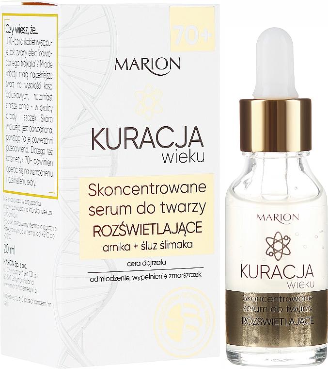 Висококонцентриран серум за лице - Marion Age Treatment Serum 70+