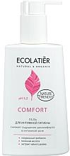Парфюмерия и Козметика Гел за интимна хигиена с млечна киселина и пробиотик - Ecolatier Comfort