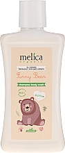 "Парфюмерия и Козметика Детски шампоан-душ гел ""Меченце"" - Melica Organic Funny Bear Shampoo-Body Wash"