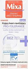 Парфюми, Парфюмерия, козметика Успокояващ хидратиращ крем за суха и свръхчувствителна кожа - Mixa Pro-Tolerance Cream