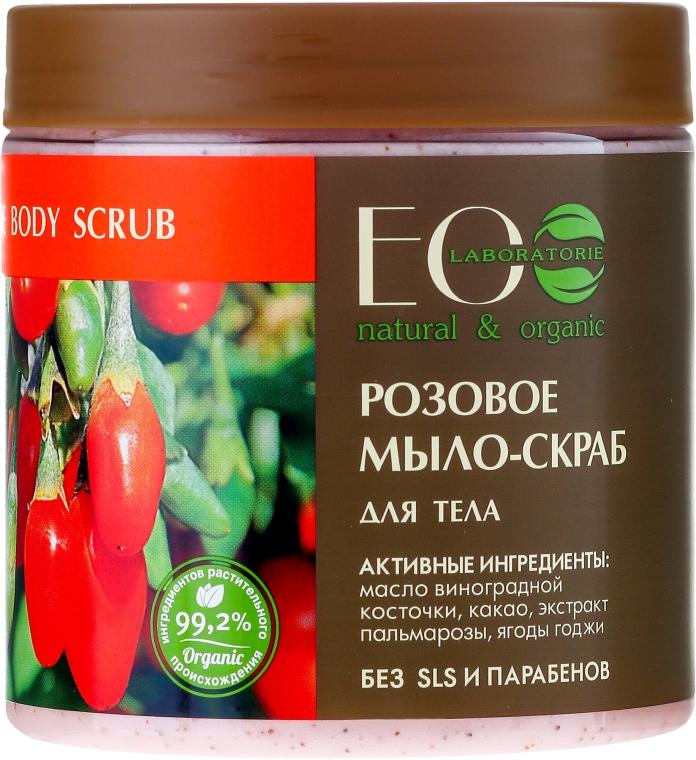 "Сапун-скраб за тяло ""Роза"" - ECO Laboratorie Natural & Organic Rose Body Scrub"