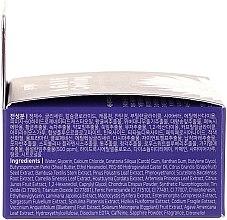 Хидрогелни хидратиращи пачове за очи с екстракт от столетник - Petitfee&Koelf Agave Cooling Hydrogel Eye Mask — снимка N2