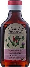 Парфюмерия и Козметика Масло от репей с червен пипер за растеж на косата - Green Pharmacy