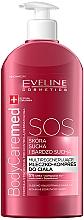 Парфюмерия и Козметика Незабавно възстановяващо мляко за тяло - Eveline Cosmetics Extra Soft