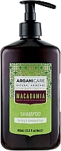 Парфюмерия и Козметика Шампоан за суха и изтощена коса с арганово масло и макадамия - Arganicare Macadamia Shampoo