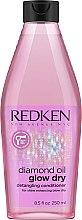 Парфюмерия и Козметика Балсам за блясък на косата - Redken Diamond Oil Glow Dry Conditioner