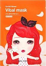 Парфюмерия и Козметика Ревитализираща маска за лице от плат - The Orchid Skin Orchid Flower Vital Mask