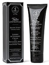 Парфюмерия и Козметика Taylor of Old Bond Street Jermyn Street Aftershave Cream - Крем за след бръснене