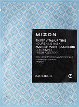 Парфюмерия и Козметика Памучна маска за лице - Mizon Enjoy Vital-Up Time Nourishing Mask