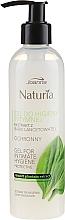 Парфюмерия и Козметика Гел за интимна хигиена с екстракт от живовляк - Joanna Naturia Intimate Hygiene Gel