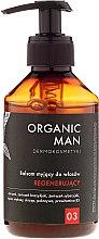 Парфюми, Парфюмерия, козметика Възстановяващ балсам за коса - Organic Life Dermocosmetics Man