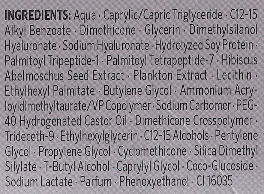 Антистареещ серум с хиалуронова киселина - Diadermine Lift+ Super Filler Serum — снимка N5