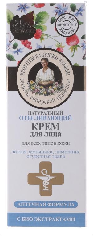 """Крем за лице """"Избелващ"""" - Рецептите на баба Агафия"""