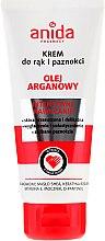 Парфюми, Парфюмерия, козметика Крем за ръце и нокти с арганово масло - Anida Pharmacy Argan Oil Hand Cream