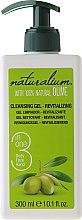 """Парфюмерия и Козметика Почистващ гел за лице, ръце и тяло """"Маслина"""" - Naturalium Revitalizing Cleansing Gel"""