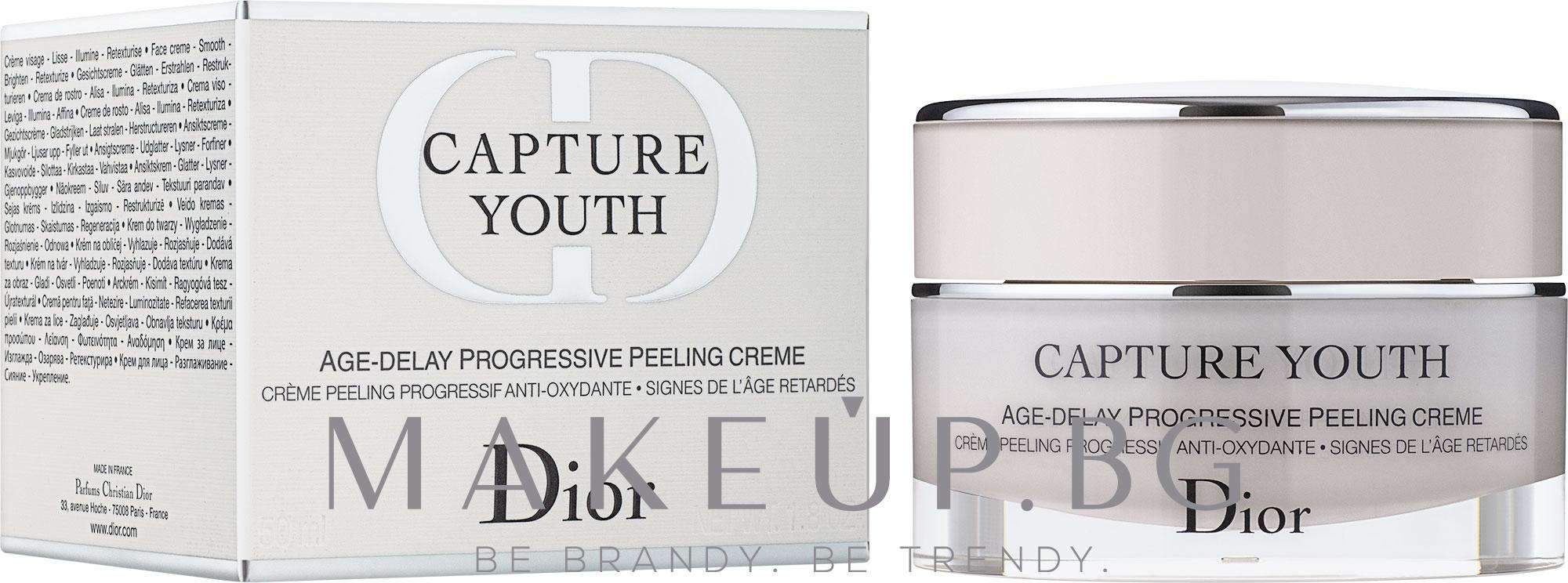 Антиоксидантен обновяващ крем - Dior Capture Youth Age-Delay Progressive Peeling Creme — снимка 50 ml