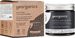 Парфюмерия и Козметика Натурален прах за зъби - Georganics Activated Charcoal Natural Toothpowder
