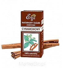 Парфюми, Парфюмерия, козметика Натурално етерично масло от канела - Etja Natural Oil