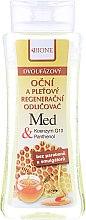 Парфюмерия и Козметика Двуфазна течност за отстраняване на грим от очите - Bione Cosmetics Honey + Q10