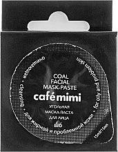 """Парфюмерия и Козметика Въглена маска-паста за лице """"Почистваща"""" за мазна и проблемна кожа - Cafe Mimi Coal Mask"""