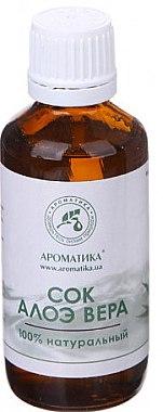 """Козметичен сок """"Алое Вера"""" - Ароматика — снимка N1"""