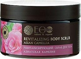 """Парфюмерия и Козметика Ревитализиращ скраб за тяло """"Азиатска камелия"""" - ECO Laboratorie Body Scrub"""